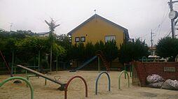 めぐみ公園