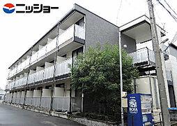 蟹江駅 4.1万円