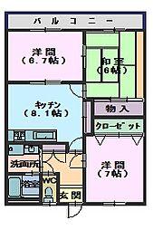 メゾン片島[205号室]の間取り