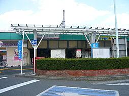 春日部駅まで約...