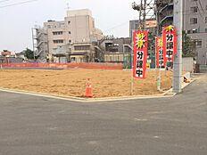 八王子都市計画事業区画整理地内。建築条件無し売地 限定1区画。
