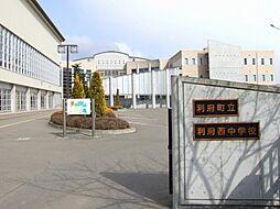 利府西中学校