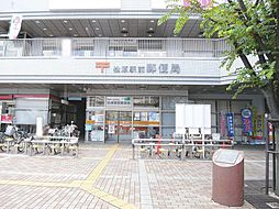 松原駅前郵便局