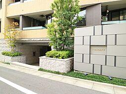 (オークプレイス目黒行人坂)目黒川の桜を眼前に駅徒歩5分