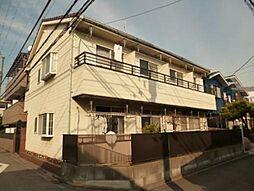 神奈川県川崎市中原区上平間の賃貸アパートの外観