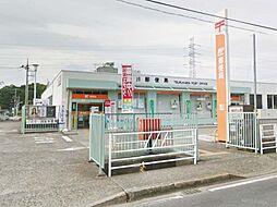 鶴川郵便局(1...