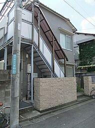代田ハウス[2階]の外観