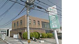 銀行きのくに信用金庫 河西支店まで4396m