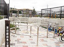 津田駅前東公園