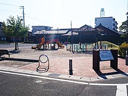 西町てんま公園...