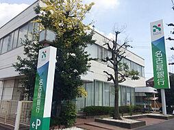 名古屋銀行(荒...