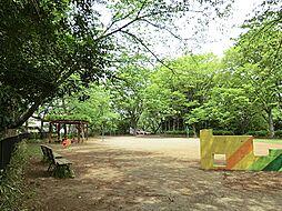 三田第一公園