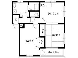 北町栄マンション[2階]の間取り