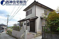 兵庫県神戸市西区神出町五百蔵142-256