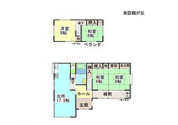 和室と台所をつ...