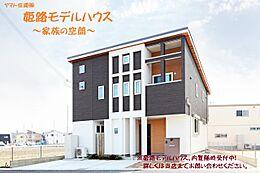姫路モデルハウス外観
