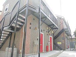 神奈川県横浜市中区大芝台の賃貸アパートの外観