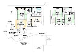 山科駅 4,480万円