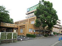 上尾甦生医院(...