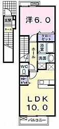 サニーレジデンス KII[2階]の間取り