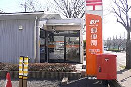 町田三輪郵便局