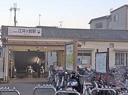 江井ヶ島駅