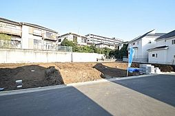 大和田町土地