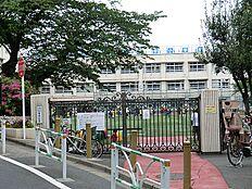 渋谷区立富谷小学校(約700m徒歩9分)