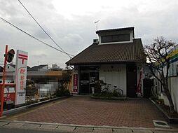 京都勧修郵便局