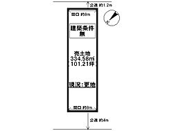 新川橋駅徒歩3...