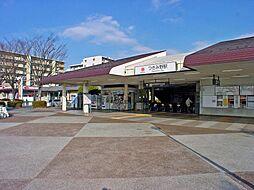 つきみ野駅まで...