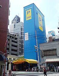 日暮里駅 1.0万円