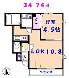 アスピリア三矢小台[1階]の間取り