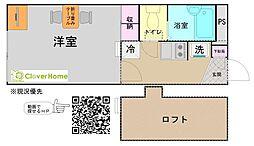 小田急小田原線 愛甲石田駅 バス27分 小山下車 徒歩5分の賃貸アパート 2階1Kの間取り