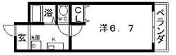 トリアローザ[2階]の間取り
