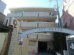 ハイツジョイフル[2階]の外観
