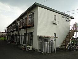 八反田ハイツA[1階]の外観