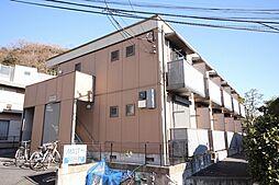 ラ・フォーレ磯子A[1階]の外観