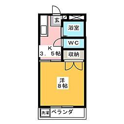 横山ハイツC棟[2階]の間取り