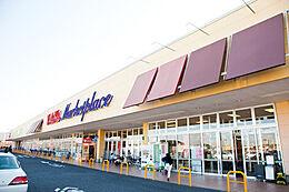 ヤオコー藤代店まで2769m、週末にご家族でお買い物ができます。