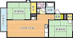 ホワイトピア B棟[2階]の間取り