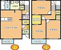 シャンテ清田[2階]の間取り