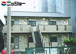 エステート[1階]の外観