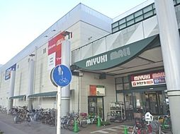 miyuki mall(ヤマナカ、エディオン、TSUTAYA、セリアなど) 徒歩 約7分(約500m)