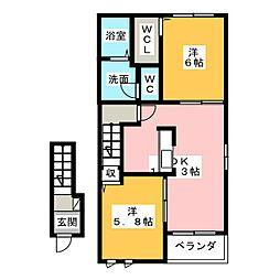 コスモスA[2階]の間取り