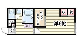 日岡駅 3.9万円