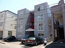 札幌アルタビル