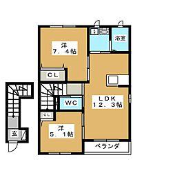ディアスドミールC[2階]の間取り