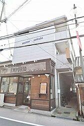 メゾン澤田[3階]の外観