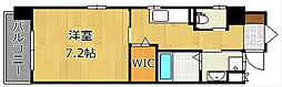 ウィングス重住[5階]の間取り